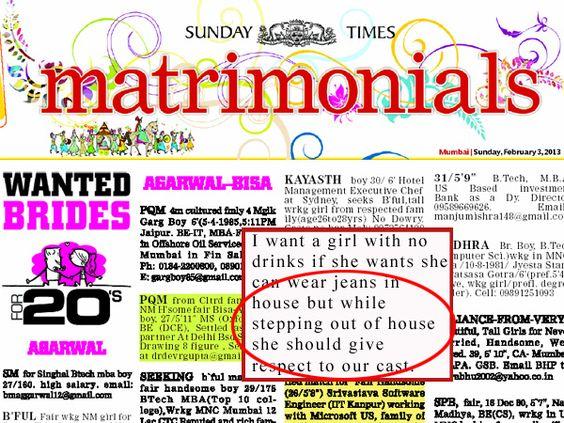 Funny Indian Matrimonial Ads, Indian Matrimonial Ads, Indian Weddings