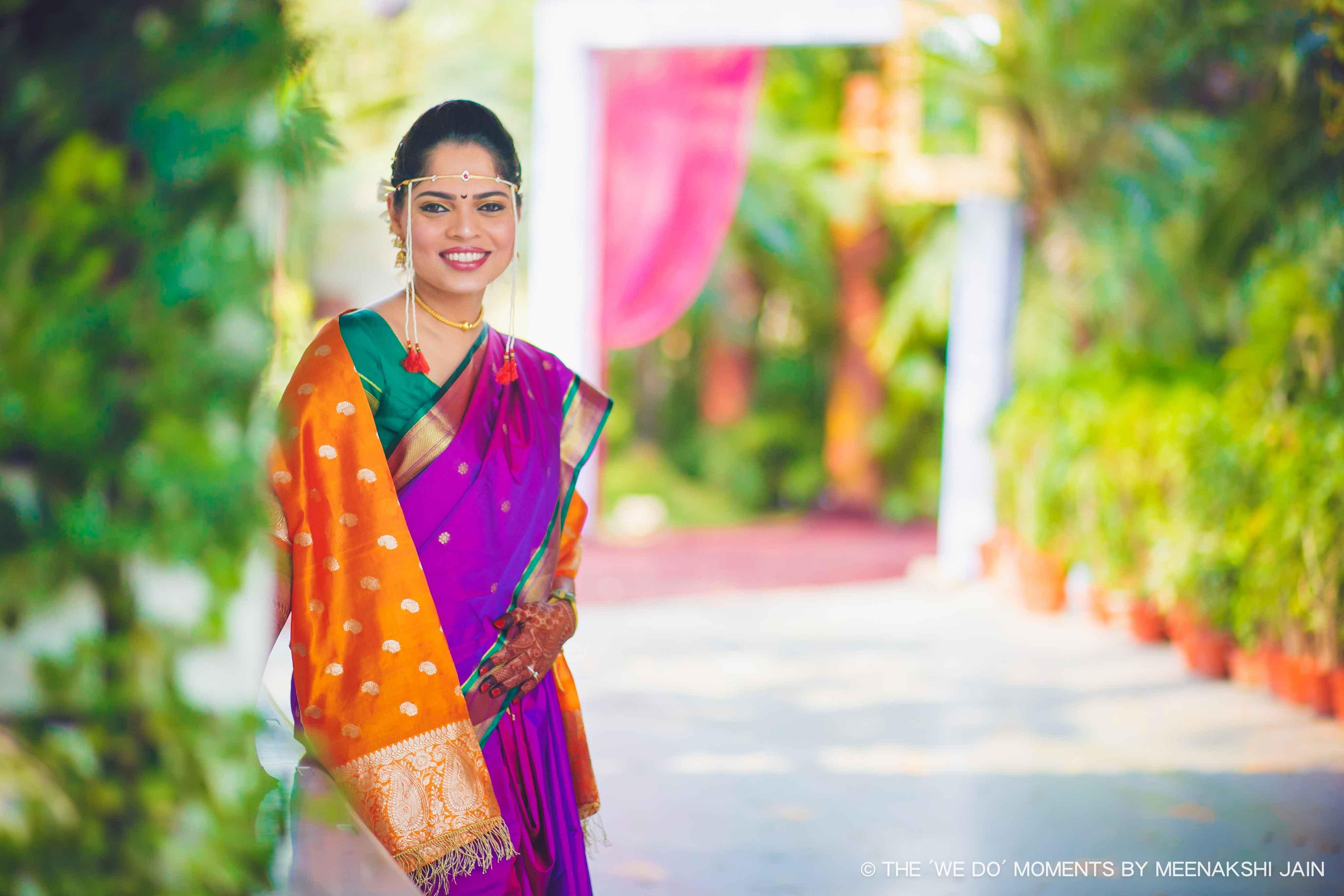 Marathi Indian Bride