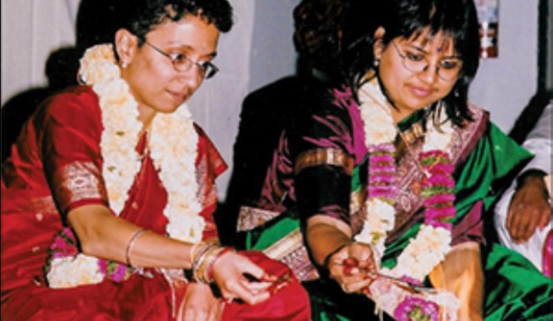 Mala Nagarajan Vega Subramaniam