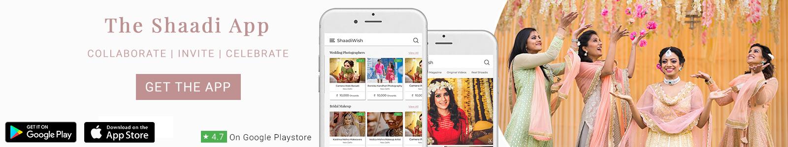 Shaadiwish App