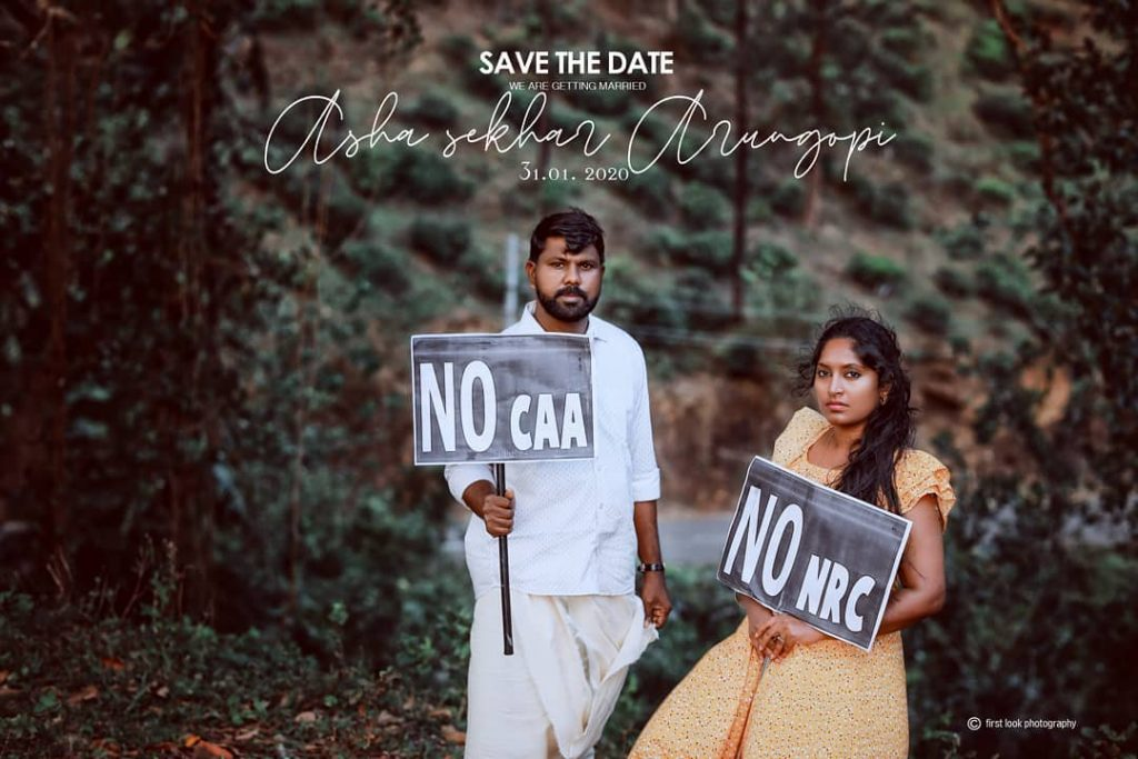 kerala save the date