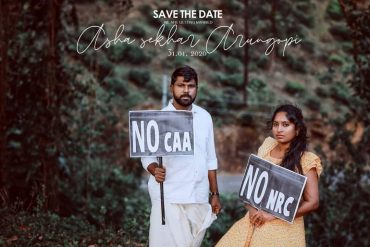 kerala couple save the date