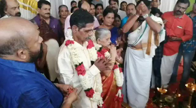 Kerala Couple In Their 60's