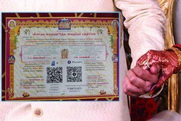 Wedding Invitations With QR Codes