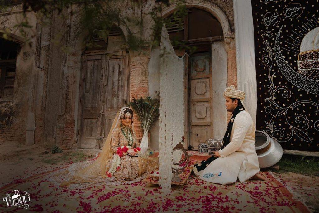 Muslim Wedding Dates